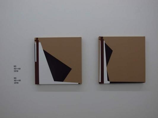 Zeb One: Geometric - Fotoreport