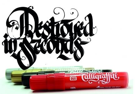 OTR.060 Calligraffiti