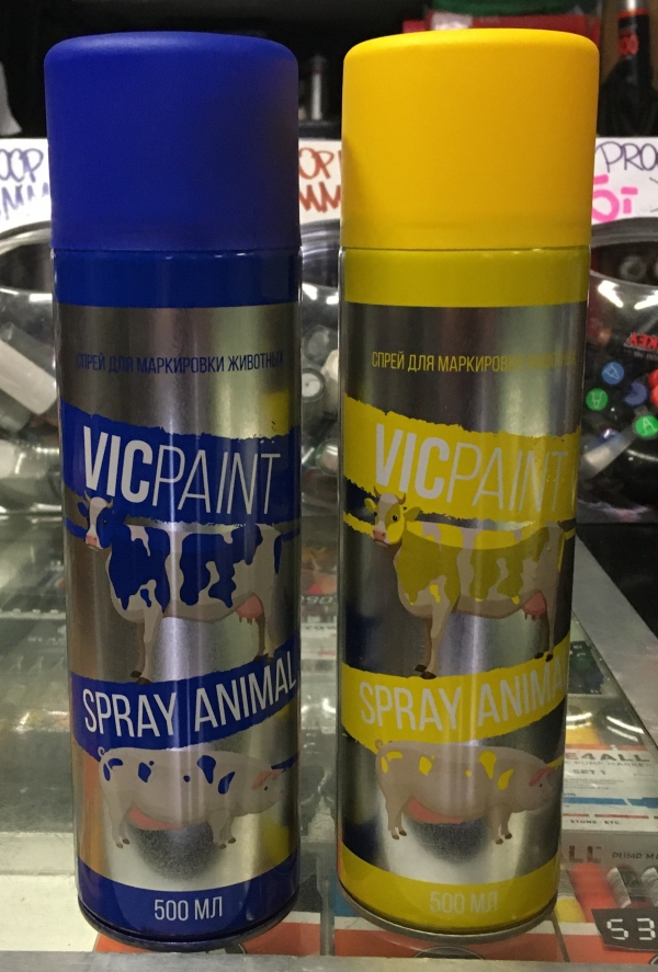 Vic Paint 500ml - značkovací sprej na zvěř