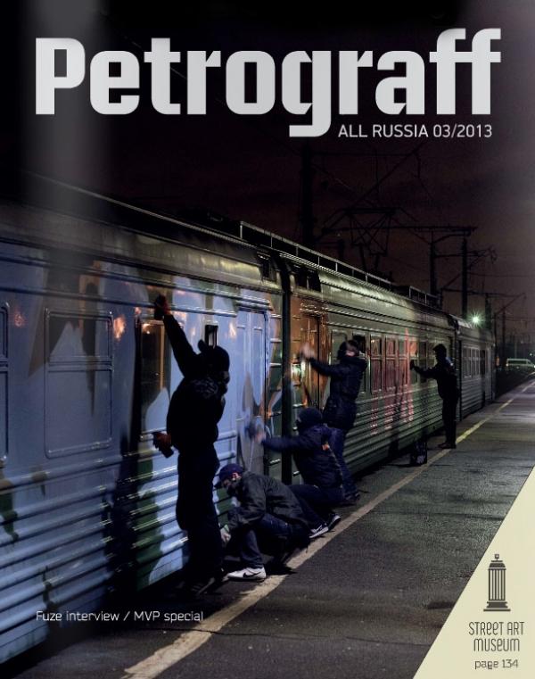 Petrograff 03/2013