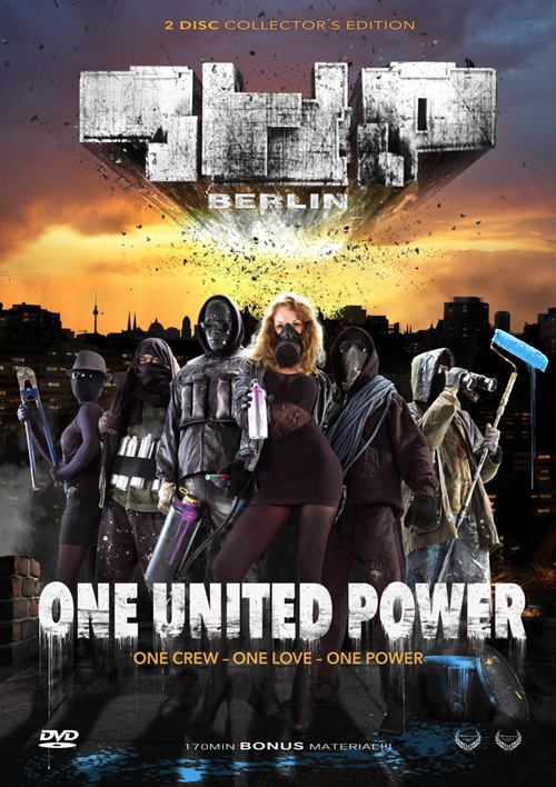 One United Power DVD